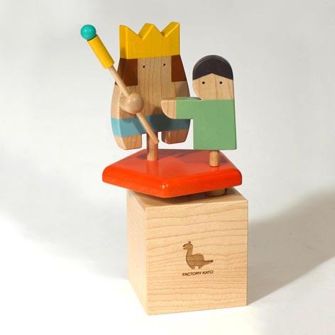 オルゴールファンタジー裸の王様